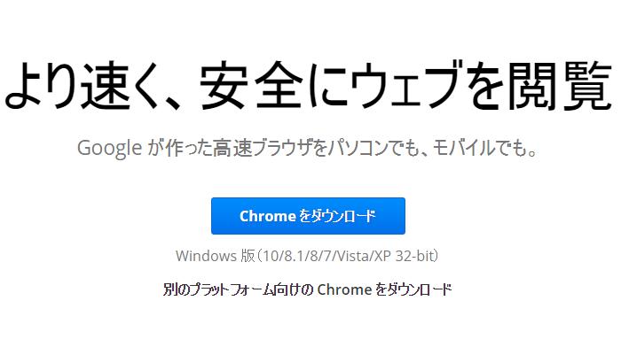 kuromu32